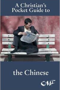 Christians Pocket Guide To The Chinese