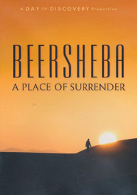 DVD Beersheba A Place of Surrender