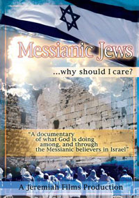 DVD Messianic Jews Why Should I Care?