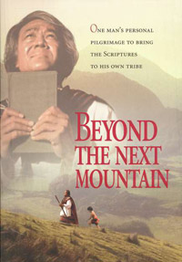 DVD Beyond The Next Mountian