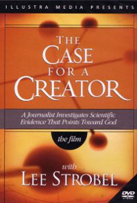 DVD Case For A Creator