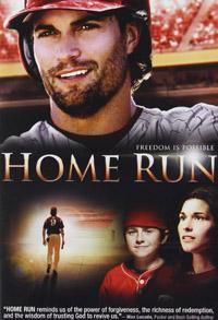 DVD Home Run