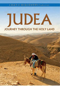 DVD Journey Through The Holy Land JUDEA