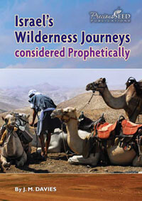 Israels Wilderness Journeys