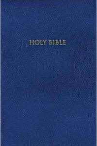KJV Gift & Award Bible *