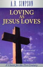 Loving as Jesus Loves