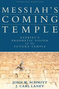 Messiahs Coming Temple - Updated Edition