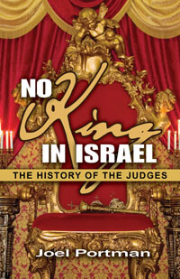No King in Israel: The History of the Judges
