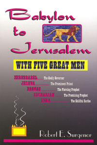 Babylon to Jerusalem