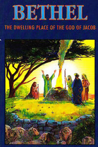 Bethel: The Dwelling Place of the God of Jacob