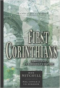 First Corinthians  21st Century Biblical Commentary Series