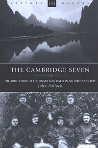 HMS Cambridge Seven