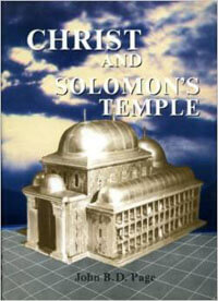 Christ and Solomons Temple
