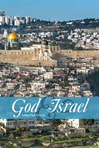 God and Israel