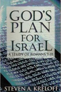 Gods Plan for Israel