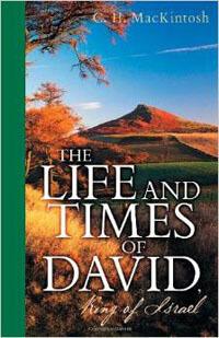 Life and Times Of David: King of Israel  ECS