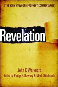 Revelation (John Walvoor Prophecy Commentaries) HC