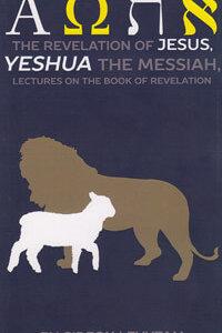 Revelation of Jesus Yeshua The Messiah