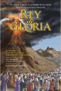 King Of Glory - Spanish Rey de Gloria
