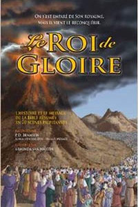 King Of Glory - French Le Roi de Gloire