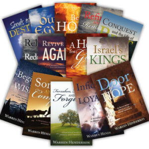 Warren Henderson Old Testament Devotional Commentary Series